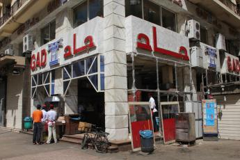 Gad restaurant in Cairo, Egypt