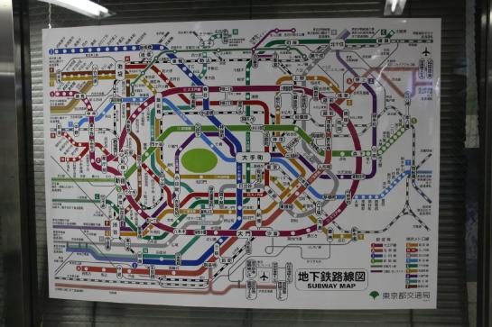 A map of the Tokyo subway system.