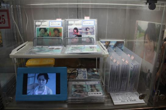 Fetish DVDs featuring women underwater are sold in Akihabara, Tokyo, Japan.