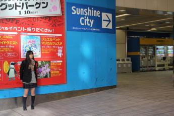 Japanese schoolgirl near Sunshine City