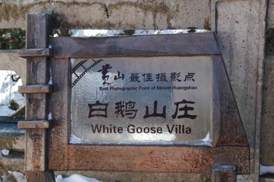 A sign advertises White Goose Villa as the Best Photographic Point of Mount Huangshan.