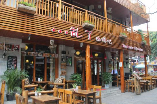 The Luanle Cafe & Bar serves up local singers nightly in Yángshuò, Guăngxī, China.