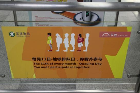 A sign in the Shenzhen Metro encourages Chinese citizens to try queuing.