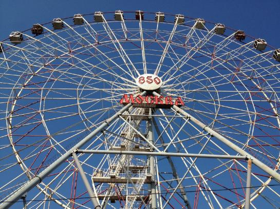 A Western-style ferris wheel entertains visitors to the All-Russia Exhibition Centre (VVC).