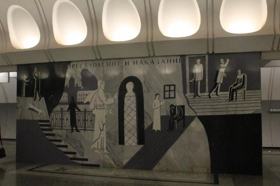 A mural in the Dostoyevskaya Moscow Metro depicts a scene from Crime and Punishment, in which the lead character Raskolnikov murders two women with an axe.