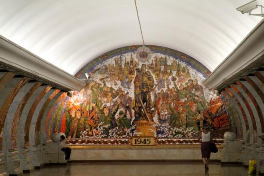 A memorial mural adorns Park Pobedy Station in the Moscow Metro.