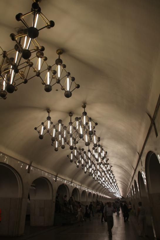 Unique chandeliers in the Moscow Metro's Mendeleevskaya Station were designed to look like representations of atomic bonds.