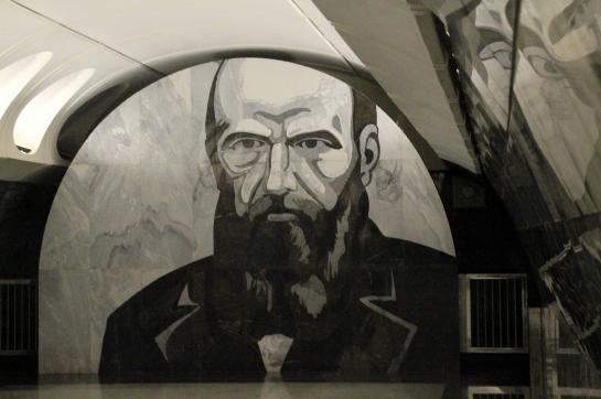 A mural of the head of Russian novelist Dostoyevsky decorates the Moscow Metro's Dostoyevskaya Station.