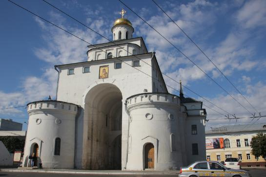 The Golden Gate in Vladimir, Russia is a UNESCO World Heritage site.
