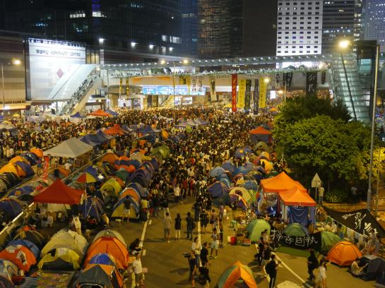 Thousands of protestors gather near the government offices complex in Hong Kong.