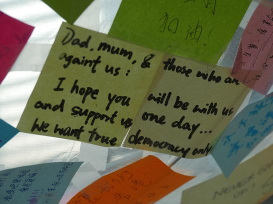 A message on the Lennon Wall Hong Kong pleads with the writer's parents for support.