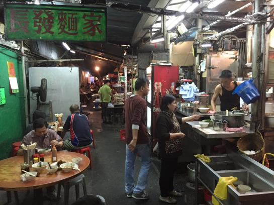The Cheong Fat dai pai dong is one of the few remaining outdoor restaurants in Hong Kong.